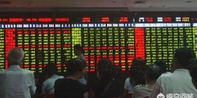 第一次买股票,到哪里开户,怎么开户?