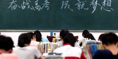 中考成绩与高考成绩有什么关系?