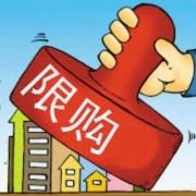 在天津买房,首付只能付大概40万,在哪个区域买比较合适?
