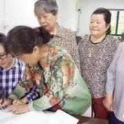 企业女职工,今年50岁,26年工龄,是今年退休好,还是55岁退休好?