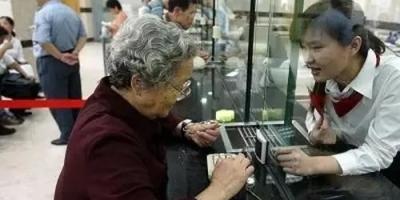 老人去银行存了13万,半年后才发现存折上只有3万这该怎么办?