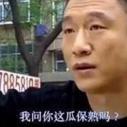 《征服》里面刘华强为什么要砍卖瓜的呢?