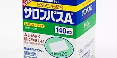 日本有哪些药妆值得买?