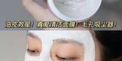 你用过最好用的护肤品是什么?