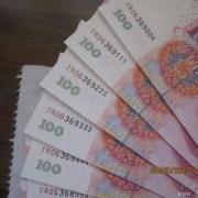 农村结婚彩礼礼金要三斤三两的百元大钞,这大概有多少钱?