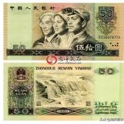 各套人民币的币王分别是什么?