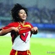 前女足第一前锋韩端为何在28岁选择从国家队退役?她的现状怎么样呢?