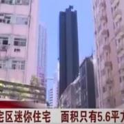 香港是寸土寸金,为什么TVB里很普通的警察无论是主角还是客串的家里都是超过百平米了,只是剧情需要吗?