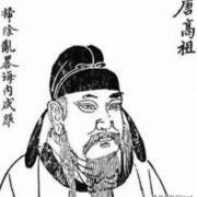 没有李世民,薛、李、窦、王、刘谁能夺天下?
