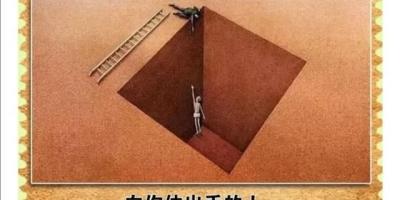 当你真的不能自理的时候,只有谁才会真心的照顾你?
