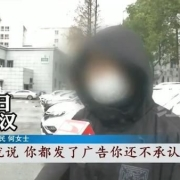 武汉一女子疑遭快递员报复,电话号码被贴在男厕用作「淫秽广告」,面对「难取证」的恶意报复如何维权?