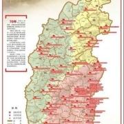 日军1938年后占领过山西哪些地方?