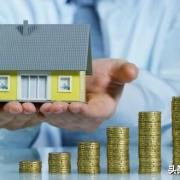 买房之前,要考虑哪几点?