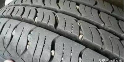 汽车轮胎上的小石头要不要抠掉?