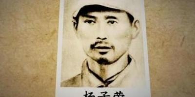 战斗英雄杨子荣是如何牺牲的?