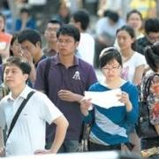 现在很多国企招聘都是劳务派遣,与正式工有区别吗?