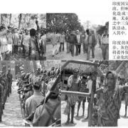一九六二年中印战争给我们留下了哪些遗产?