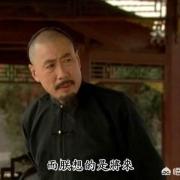 """《雍正王朝》中,康熙帝亲自掌握的""""狼覃""""两万铁骑,为何临终没传给雍正?"""