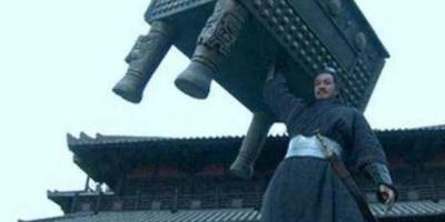 历史上项羽举的鼎究竟有多重?现代有人能举起来吗?