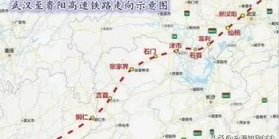 """贵州全力推动""""武贵高铁"""",江汉平原究竟花落谁家?"""