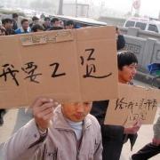 南京的平均工资是多少?