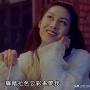 在中国神话中,神仙的祥云是有等级的,紫霞仙子要的七色祥云究竟什么神仙才能拥有?