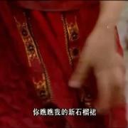 《红楼梦》中香菱换上了袭人的裙子,有什么深意吗?