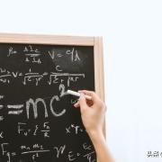 中国数理化学科成绩秒杀外国,为何顶级的科学家几乎全是外国的?