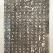 大家对叶县发现的《改正诸葛武侯祠记》碑怎么看?