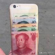 手机壳里放钱什么意义?