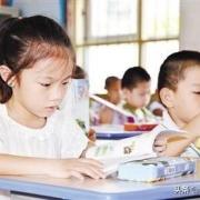 现在的小学一年级到底是老师教,还是家长教?