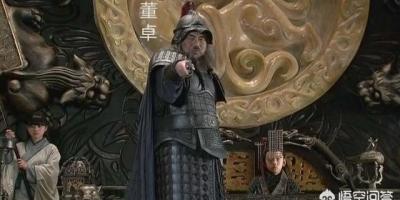 董卓手下大将吕布第一,华雄第四,怎么没听说2.3大将呢?