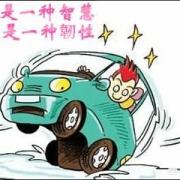 许多司机在路口等红绿灯时喜欢在车前留一个车位的距离,这是什么原因呢?
