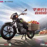 7000~8000块钱150的跨骑摩托车,有哪些值得推荐的?