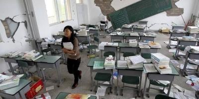 地震时,大楼底层的人和顶层的人相比,谁的生还几率大呢?