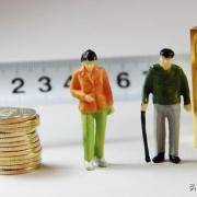 自己缴纳社保,会不会遇上延迟退休呢?有什么好的解决办法?