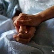人临死前3天会有什么临床表现吗?\r