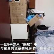 上海土著家庭穷的到底有多穷?