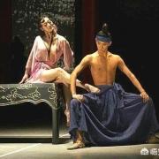 你们觉得《水浒传》中,潘金莲为什么会喜欢西门庆?