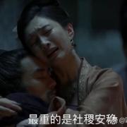 """电视剧《清平乐》大结局下篇官家气断时,张茂则为何要大喊""""皇后娘娘知道的,在官家心中,百姓社稷为重""""?"""