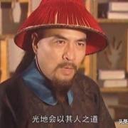 康熙王朝在索额图和明珠倒台以后,康熙为什么把李光地也发配了?