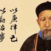 假如曾国藩听取弟弟曾国荃建议,起兵推翻大清王朝,会是怎样?