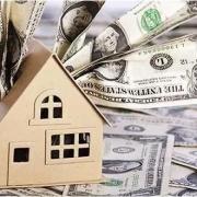 现在是应该卖房还是买房?