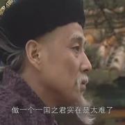 《康熙王朝》中,容妃被惠妃罚去刷马桶,为何康熙不阻止?