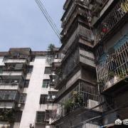 房龄超过20年的二手房可以购买吗?
