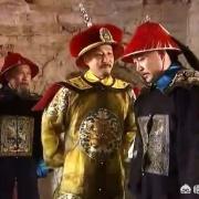 历史上真实的周培公、姚启圣、李光地是怎样的呢?
