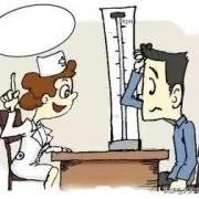 高血压忽然下降是怎么回事,有什么危险吗?