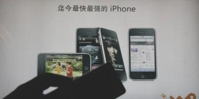 苹果手机的返回键太难用,不知大家怎么用的?