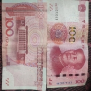 如果都使用数字货币,那么银行是不是就可以取消了呢?