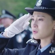 警察工资高吗?
